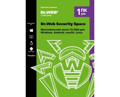 Антивирус Dr.Web Security Space для ПК на 1 год