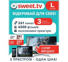 Лицензия на интернет ТВ и онлайн кинотеатра SWEET.TV L ( на 3 месяца)