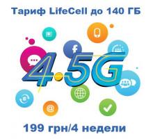 Тариф «Lifecell Интернет 140GB»