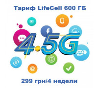 Тариф «Lifecell Интернет 600GB»