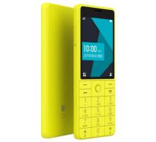 Xiaomi QIN 1 Yellow