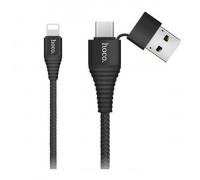 Кабель USB Hoco U26 Multi-functional Black