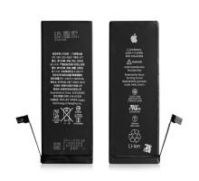 Аккумулятор iPhone 7 (1960 mAh) H/C